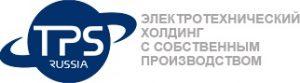 TPS Россия отзывы